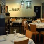 Shanghai 1968, restaurante chino más antiguo de España